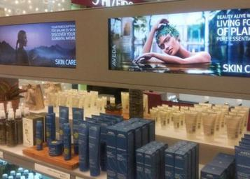 Wide screen LED display